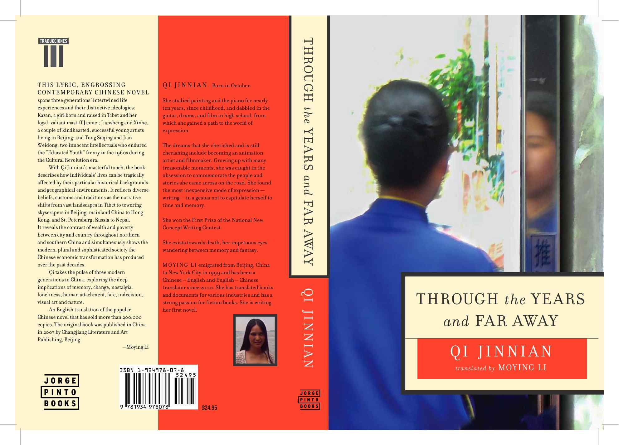 Through The Years and Far Away Qi Jinnian